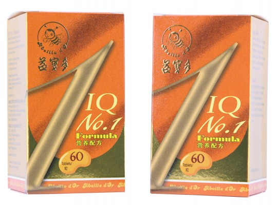 IQ No. 1 Formula Chewable
